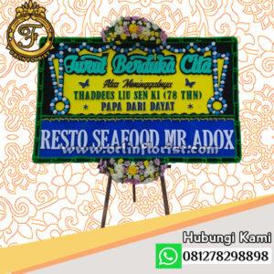 Bunga Duka Cita Pangkal Pinang PKOD-002