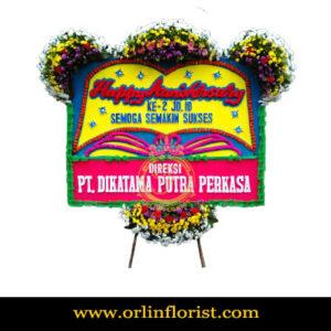karangan bunga papan anniversary jakarta JKTC-005