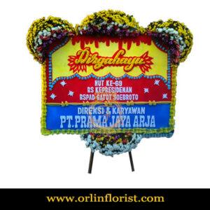 karangan bunga papan dirgahayu jakarta JKTC-007