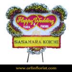 Karangan Bunga Papan Wedding OJKTW-022