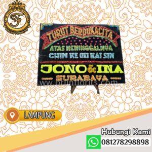 Bunga Papan Duka Cita Lampung LMP-004