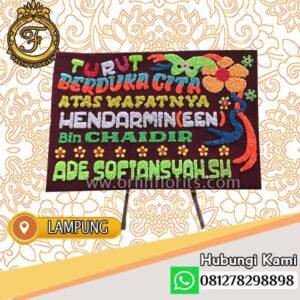 Bunga Papan Duka Cita Lampung LMP-012